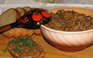 Грибная икра из груздей самый вкусный рецепт