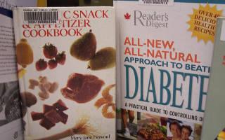 Как лечить сахарный диабет у кошек?