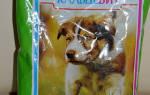 Фитокальцевит для собак инструкция по применению, кальцевит для щенков