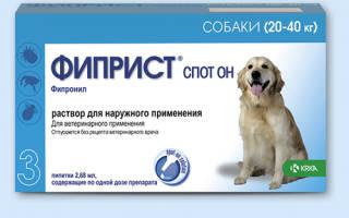 Фиприст для собак инструкция по применению