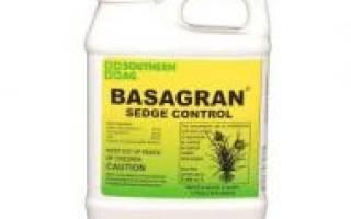 Гербицид базагран инструкция по применению